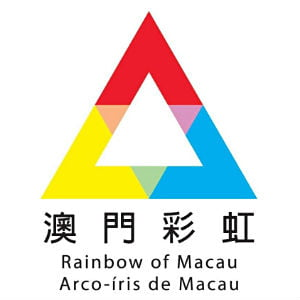 Rainbow of Macau