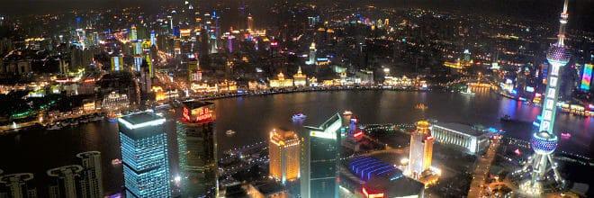 Gay Shanghai 上海市