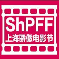 Festival del cinema di ShanghaiPRIDE