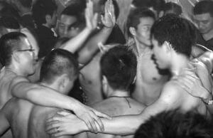 Bars et clubs gays à Shenzhen
