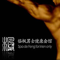 Spa de Feng for Men Only