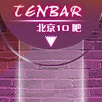 Ten Bar – CLOSED