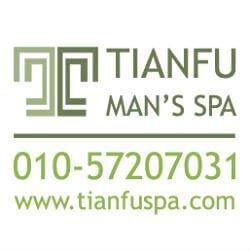 Tianfu Man's Spa – CLOSED
