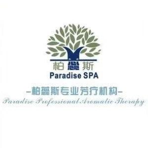 Shanghai Paradise Spa