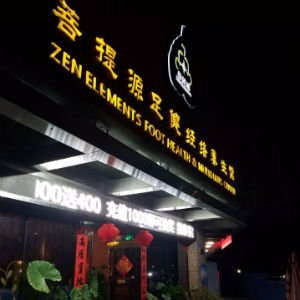 Zen Elements