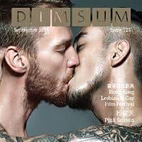 Dim Sum (DS) Magazine