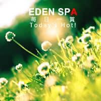 Spa EDEN