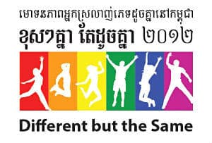 Gay Siem Reap · Services