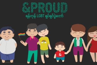 Gay Yangon · Services
