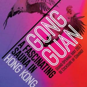 Gong Guan