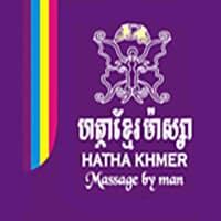 Hatha Khmer Siem Reap