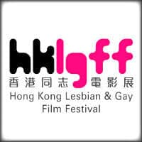 Hong Kong Lesbian & Gay Film Festival