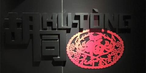 TravelGay anbefaling HuTong Club