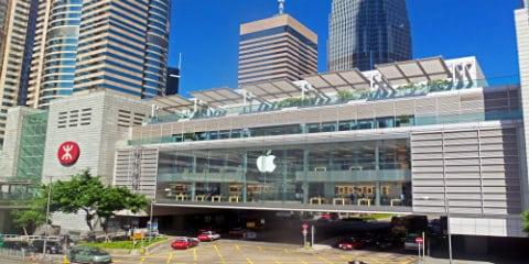 Εμπορικό κέντρο IFC