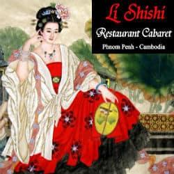 Li Shishi – reported CLOSED