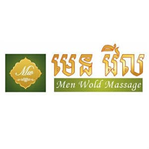 Men World Massage