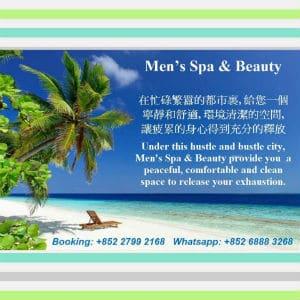 Men's Spa Beauty – CLOSED