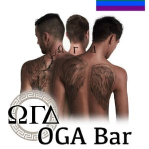 OGA Bar - ΚΛΕΙΣΤΟ