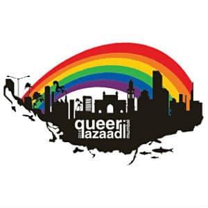 Queer Azaadi Mumbai (Μουμπάι Υπερηφάνεια)