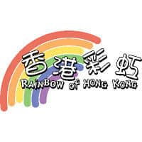 Rainbow of Hong Kong 香港 彩虹