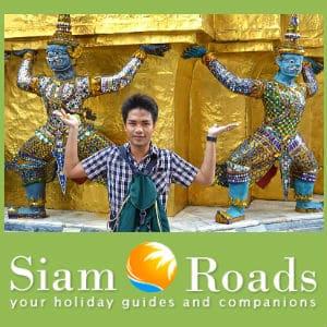 Siam Roads – Bagan