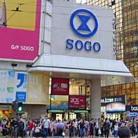 SOGO Χονγκ Κονγκ