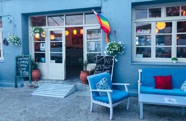 بار شاطئ فلامينجو