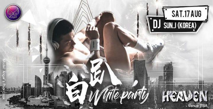 HEAVEN White Party 2019