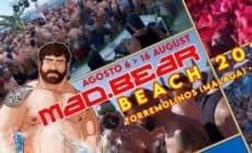 شاطئ MAD.BEAR 2021