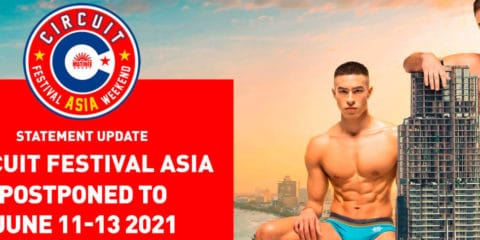 Circuit Festival Asia Weekend 2021