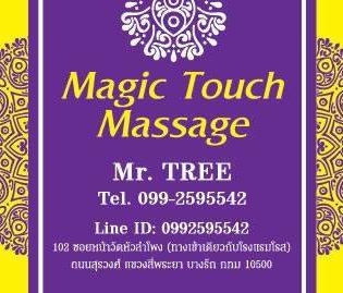 Magic Touch par The Tree