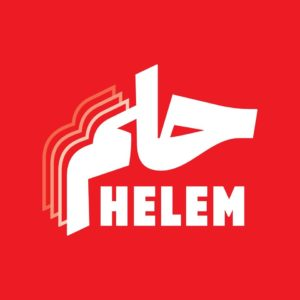 Helem Community Centre