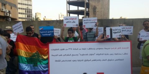 Homofile rettigheter i Libanon
