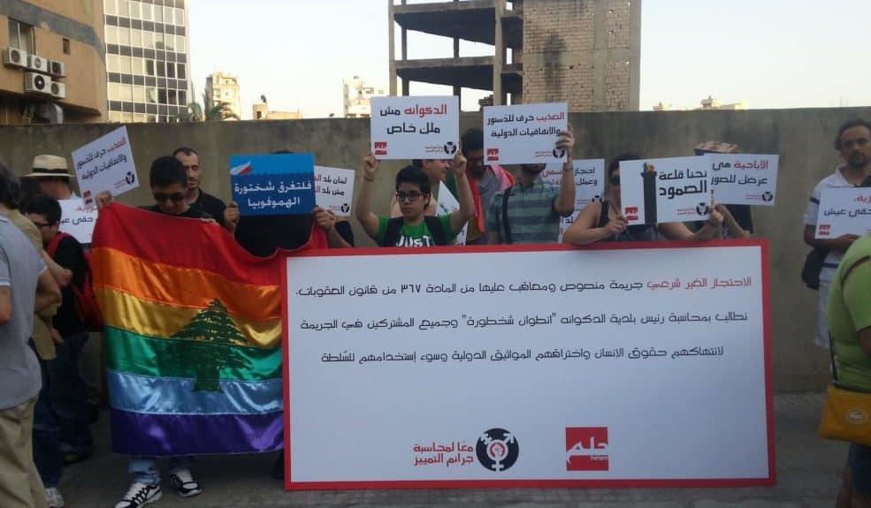 حقوق المثليين في لبنان