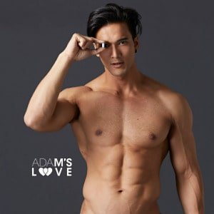 Adam's Love
