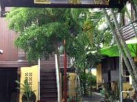 Baan Khun Krub