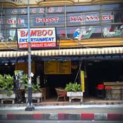 Bambù Bar
