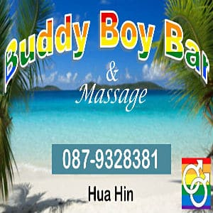 Buddy BoyBar – CLOSED