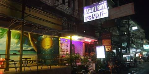 TravelGay توصية Kawaii BoyzBar-