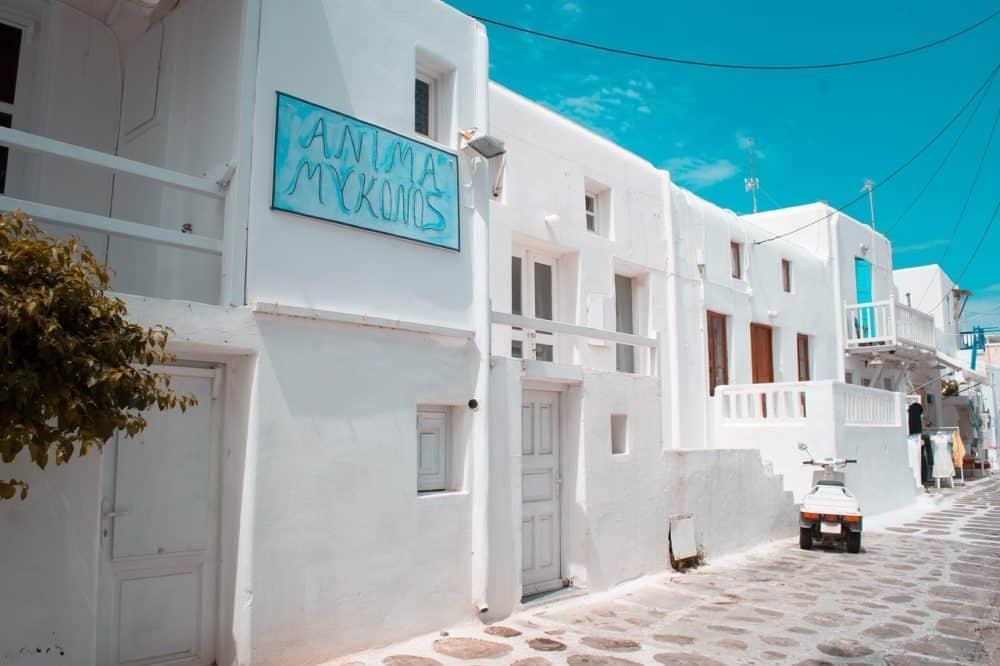 ไปที่ Mykonos