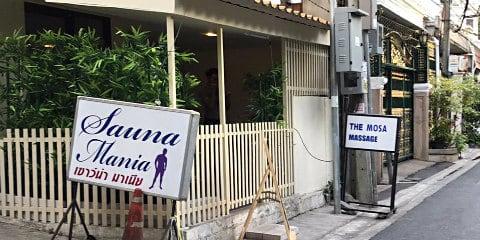 Sauna Mania
