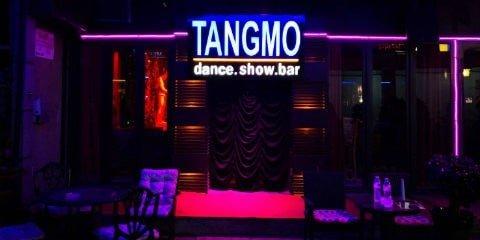 تانغمو