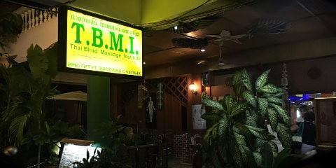 TravelGay anbefaling Thai Blind Massage Institute