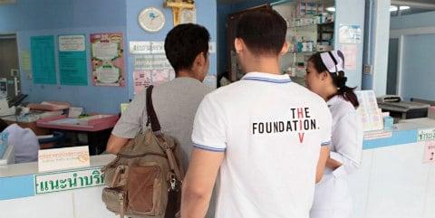 مؤسسة فيروس نقص المناعة البشرية