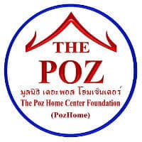 The POZ Home Center Foundation