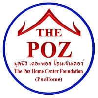 Το Ίδρυμα POZ Home Center