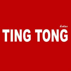 Ting Tong Bar – CLOSED