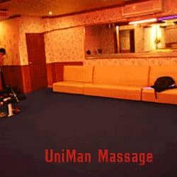 UniMan Spa & Massage – CLOSED