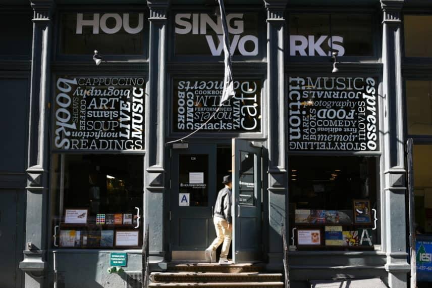 Γκέι καταστήματα στη Νέα Υόρκη