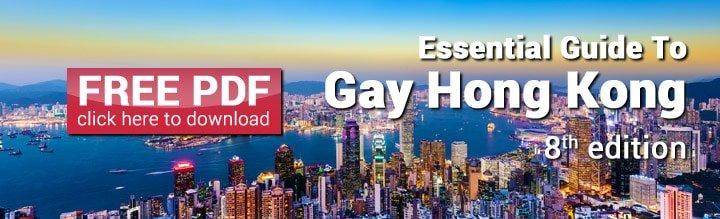 إعلان دليل هونج كونج